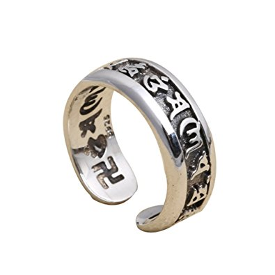 Buddhist Sterling Silver Ring